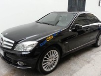 Bán Mercedes C250 đời 2010, màu đen