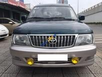 Cần bán lại xe Toyota Zace GL 1.8MT đời 2005, màu xanh lam, giá tốt