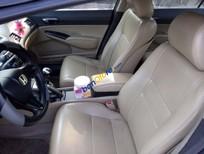 Cần bán xe Honda Civic 1.8MT đời 2007, màu đen số sàn, 395 triệu