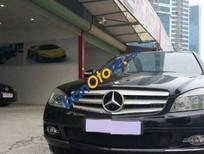 Cần bán lại xe Kia Forte AT đời 2011, giá chỉ 500 triệu