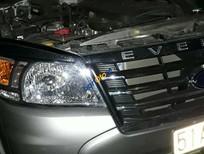 Bán ô tô Ford Everest MT sản xuất năm 2013, màu xám số sàn, 730 triệu