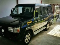 Bán xe Toyota Zace sản xuất 1996, xe cũ, giá tốt