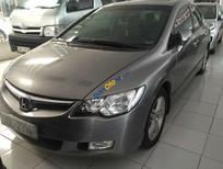 Bán ô tô Honda Civic 2.0 đời 2008, 480 triệu