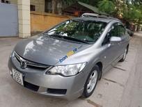 Bán lại xe cũ Honda Civic 1.8AT năm 2007 còn mới