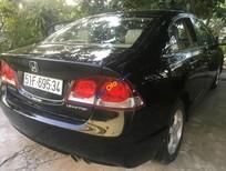 Bán Honda Civic 1.8 MT đời 2006, màu đen