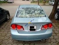 Bán Honda Civic đời 2008 chính chủ, 410 triệu