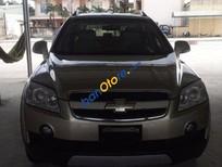 Cần bán lại xe Chevrolet Captiva 2007, 405 triệu