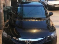Bán ô tô Honda Civic 1.8MT sản xuất năm 2011, màu đen, giá tốt