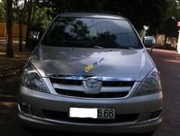 Bán Toyota Innova G sản xuất 2007, màu bạc ít sử dụng, 485tr