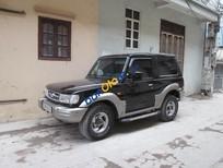 Bán gấp Hyundai Galloper 2002, màu đen, xe nhập