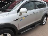Bán xe Chevrolet Captiva sản xuất 2011, màu bạc, giá 499tr