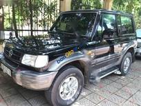 Bán Hyundai Galloper năm sản xuất 2003, máy xăng, đăng ký 05 chỗ ngồi