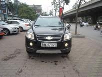 Cần bán lại xe Chevrolet Captiva 2008, màu đen, 369 triệu
