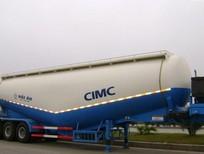 Rơ Mooc chở Xi măng xá 31 tấn 30 khối, Xi téc CIMC