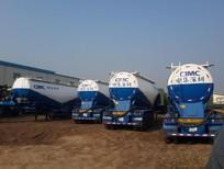 CIMC – Bán Mooc Xitec Chở Xi măng rời, Xi măng Xá 30 khối, 31 tấn