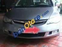Bán Honda Civic AT đời 2007, xe đẹp