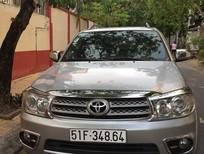 BÁN XE TOYOTA FORTUNER 2.5G ĐỜI 2009 TẠI QUẬN 8 - HỒ CHÍ MINH