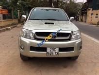 Chính chủ bán xe cũ Toyota Hilux G 3.0 số sàn 2 cầu, mầu ghi vàng, máy dầu, SX 2009