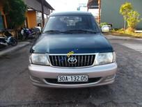 Cần bán lại xe Toyota Zace 1.8 GL sản xuất năm 2005 chính chủ, giá chỉ 305 triệu
