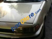 Bán xe Mitsubishi Galant năm sản xuất 1993, giá chỉ 75 triệu