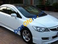 Bán Honda Civic sản xuất năm 2007, màu trắng, 420 triệu