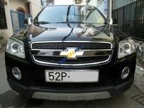 Bán Chevrolet Captiva năm sản xuất 2008, màu đen, giá chỉ 411 triệu