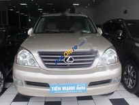 Cần bán Lexus GX470 đời 2008, màu bạc, xe nhập