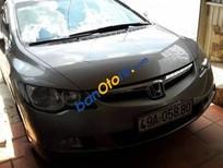 Cần bán xe Honda Civic AT đời 2007, màu xám chính chủ, 410 triệu