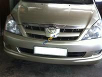Bán Toyota Innova 2.0G đời 2007, màu vàng, giá chỉ 450 triệu