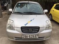 Cần bán Kia Morning SLX đời 2007, màu bạc, nhập khẩu nguyên chiếc, giá 185tr