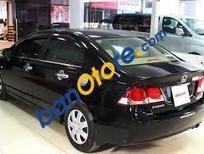 Bán xe Honda Civic đời 2007, màu đen bóng loáng