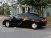 Cần bán lại xe Honda Civic 1.8MT đời 2008, màu đen số sàn, 398tr