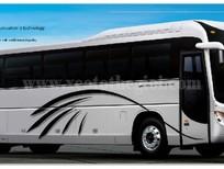 Bán xe khách Daewoo 47 chỗ, FX120 hỗ trợ vay trả góp lãi suất thấp