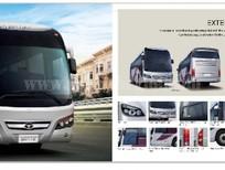 Bán xe khách Daewoo FX120, 47 chỗ, xe có sẵn, giao ngay