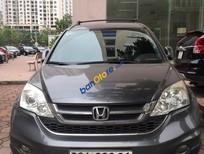 Cần bán xe Honda CR V 2.4AT năm sản xuất 2012, màu xám