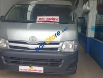 Cần bán Toyota Hiace MT đời 2011, giá chỉ 535 triệu