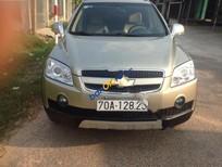 Bán ô tô Chevrolet Captiva sản xuất 2007, màu vàng