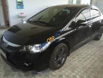 Cần bán Honda Civic sản xuất năm 2012, giá chỉ 510 triệu