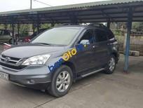 Cần bán lại xe Honda CR V 2011, màu xám