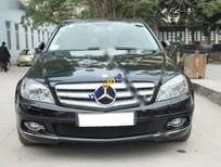 Bán Mercedes 230 đời 2008, màu đen xe gia đình, giá chỉ 570 triệu