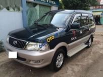 Cần bán gấp Toyota Zace GL năm 2005, giá 312tr