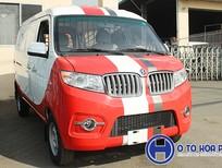 Xe bán tải Dongben 2 chỗ Dongben X30 950kg