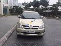 Cần bán Toyota Innova G đời 2008, màu bạc