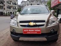 Cần bán Chevrolet Captiva LT đời 2007, xe đi được 9 vạn km