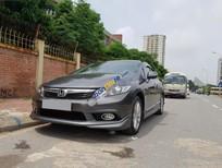Bán xe cũ Civic 2.0 xe còn rất mới, sản xuất 2012, đăng ký lần đầu 2013