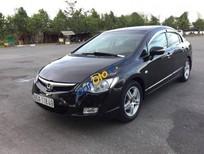 Bán xe cũ Honda Civic 2008 2.0 bản số tự động