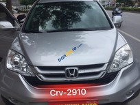 Xe Honda CR V 2.4 sản xuất năm 2010, màu bạc chính chủ, giá 555tr