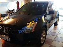 Bán ô tô Nissan Rogue 2.5 AT đời 2007, màu đen, xe nhập