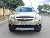 Bán xe Chevrolet Captiva LT năm 2008, màu vàng
