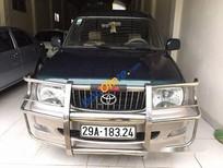Bán Toyota Zace GL đời 2005, còn mới giá cạnh tranh